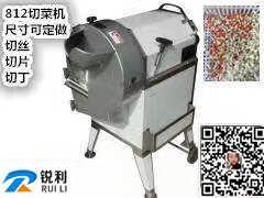 台湾原装进口812多功能切菜机   根茎类蔬菜切丝切片切丁机-武汉锐利食品机械有限公司