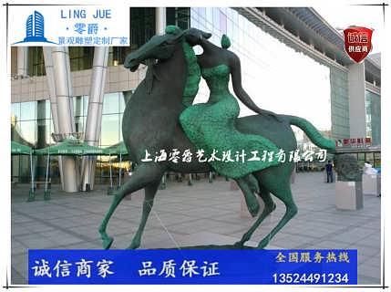 连云港地铁口雕塑 发财树各种景观雕塑来图定制-上海零爵艺术设计工程有限公司