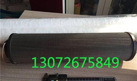 ZNGL02010401滤芯,南润双筒过滤器滤芯