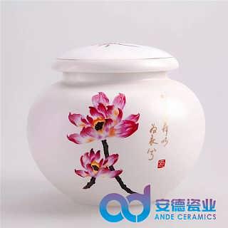 景德镇陶瓷安德瓷业茶叶罐定制-江西景德镇安德瓷业有限公司