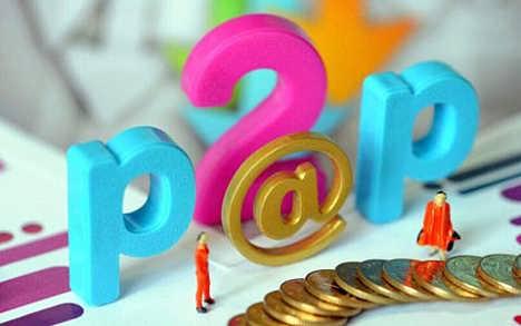 上海p2p备案 p2p平台备案咨询 上海金融律师宋长贵-上海磐琨法律咨询服务有限公司