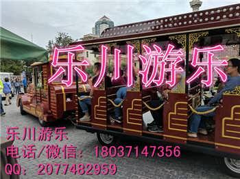景点观光无轨道小火车造型   无轨道小火车-郑州乐川游乐设备有限公司