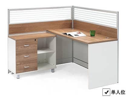 办公屏风桌椅-佛山市远昂家具有限公司