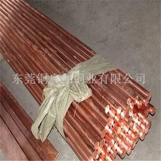 生产江门T2紫铜棒 江门红铜棒厂家-东莞铜启伽铜业有限公司