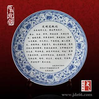 定制陶瓷纪念盘 陶瓷纪念盘价格 景德镇陶瓷纪念盘厂家-景德镇唐龙陶瓷有限责任公司