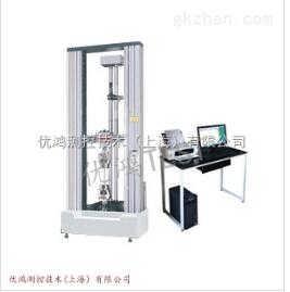 拉力机-上海瑞隅仪器设备有限公司