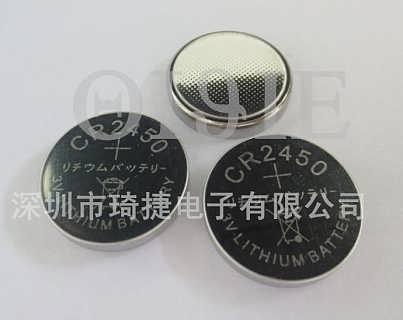 全自动线生产高品质CR2450纽扣电池-深圳市琦捷电子有限公司.