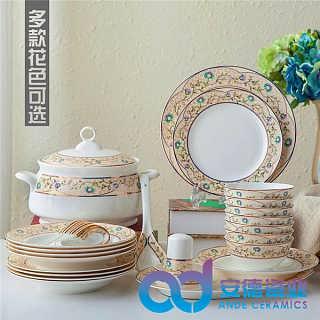 景德镇陶瓷餐具定制-景德镇安德瓷业有限公司