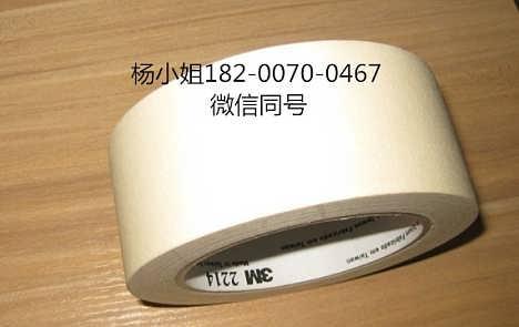 3M93004LE=3M93004LE-深圳市宝安区新桥源茂升包装材料商行.