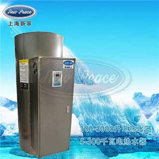 NP570-18热水炉功率18千瓦容量570升大容量热水器-上海新宁热能设备有限公司