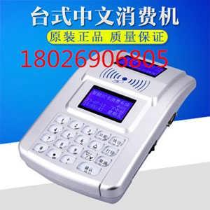 食堂刷卡机承包-食堂承包价格-食堂收费机-深圳市合创首信科技有限公司.