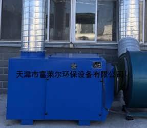 光氧催化废气净化器,专业快速