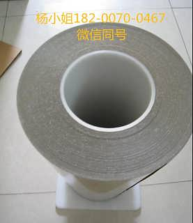 3MSRT10,,3MSRT10-深圳市宝安区新桥源茂升包装材料商行.