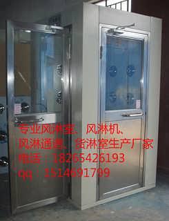 双人风淋室多少钱 单人风淋室多少钱-青岛维斯特电子净化设备有限公司_臭氧消毒机