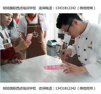 深圳坪山糕点培训学校要学多久-深圳市布吉妞妞艺术蛋糕设计有限公司
