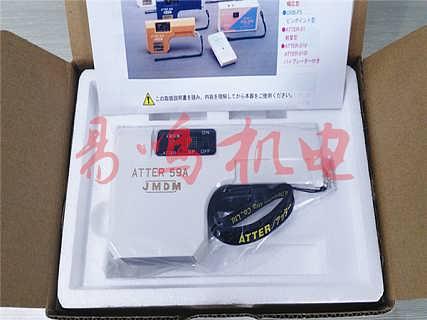 日本金属探知JMDM检针器、检知器ATTER-78今日价格 行情-南京易鸣机电设备有限公司营业部