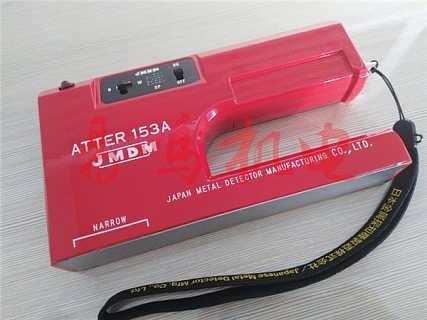 日本金属探知JMDM检针器、检知器MELTA-OM今日报价 行情-南京易鸣机电设备有限公司营业部