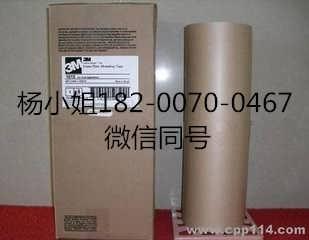 3M9472,3M9472-深圳市宝安区新桥源茂升包装材料商行.