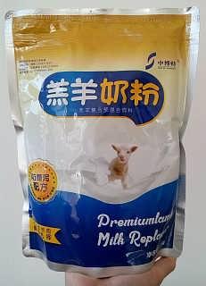 羔羊奶粉厂家小羊代乳粉专用奶粉-张家口中博特生物技术有限公司销售部