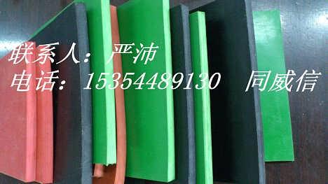 芜湖3mm红色绝缘橡胶板厂家一平米报价多少钱 质量怎么样-河北思悌电力科技有限公司-电销部
