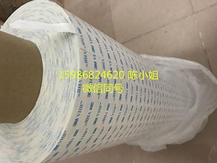 3M7743FL**3M7743FL-深圳市宝安区新桥源茂升包装材料商行