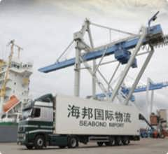 海邦广州专业洋酒进口报关代理-进口报关代理_广东海邦进出口有限公司