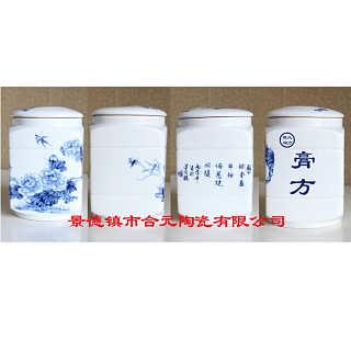 景德镇陶瓷罐子-景德镇市合�鎏沾捎邢薰�司