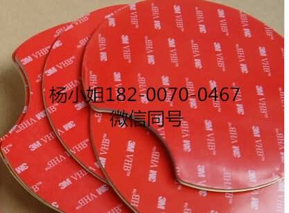 3M9294,,3M9294-深圳市宝安区新桥源茂升包装材料商行.