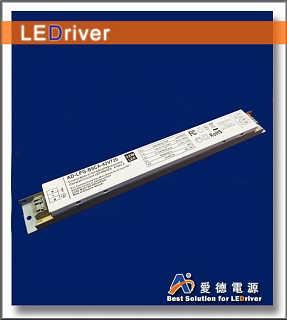 工业专用线条灯LED驱动电源生产厂家无频闪线条灯LED电源制造厂-深圳市爱德光电子有限公司 LED电源