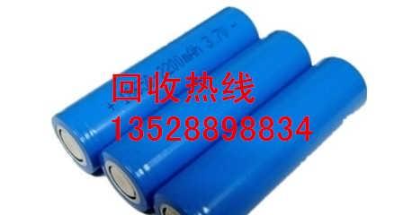 求购深圳钴酸锂废电池回收公司
