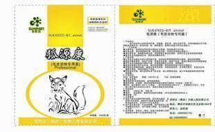 SUKAFEED B/F.animal 毛皮动物专用菌