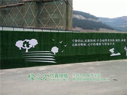 仿真草坪生产厂家-历城区绿立方仿真绿植销售中心