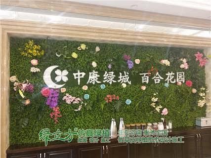 济南仿真植物墙安装过程-历城区绿立方仿真绿植销售中心