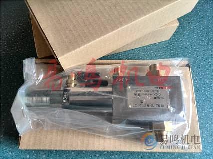 厂家直销日本日米S型O-5CC自动泵 自动润滑泵-南京易鸣机电设备有限公司.