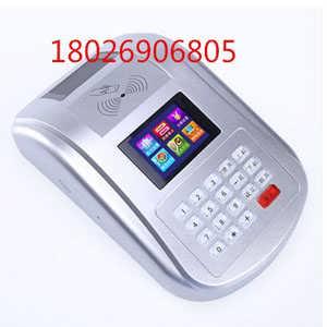 热门食堂刷卡机-带打印消费机-台式消费机-深圳市合创首信科技有限公司.