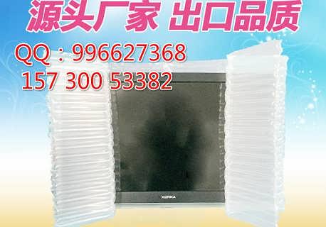 西安供应电脑缓冲气柱袋液晶电视缓冲充气袋电脑显示器缓冲充气袋