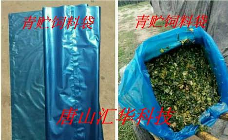 唐山青储饲料袋的优点,青储饲料袋的优势,青贮饲料袋