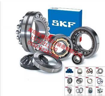 SKF原装进口轴承经销商   昌平总代理-青岛宏美瑞动力装备有限公司