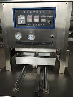 专业生厂盒式包装机-诸城市康特自动化设备厂