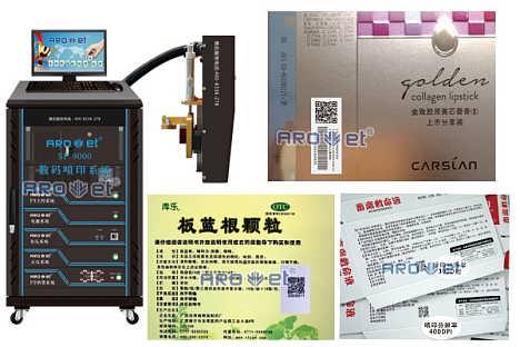 阿诺捷P9系列高速墨水打码机,高效率墨水打码机-东莞市富鸿数码科技有限公司网络部