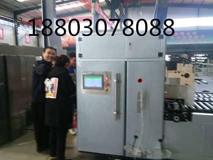 昌腾纸双头自动打包机质优价廉-东光县昌腾纸箱机械制造有限公司