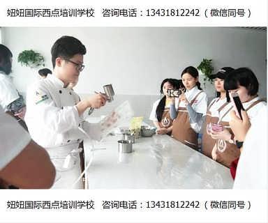 深圳市哪里有烘焙学校多少钱-深圳市布吉妞妞艺术蛋糕设计有限公司