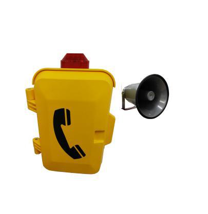 高速公路隧道光纤紧急电话和广播系统  隧道电话广播喊话系统