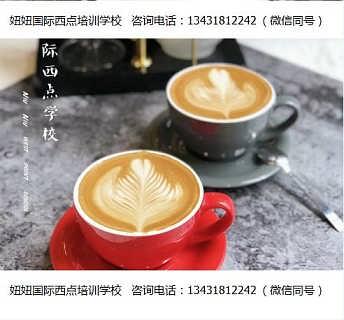 深圳学做面包蛋糕哪里好-深圳市布吉妞妞艺术蛋糕设计有限公司