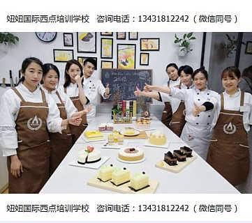 深圳市糕点培训地方在哪-深圳市布吉妞妞艺术蛋糕设计有限公司