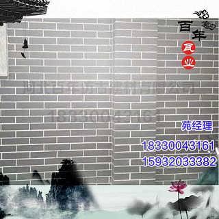 青砖厂-百年青瓦厂-邯郸青砖批发