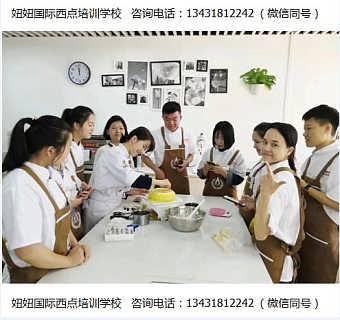 深圳市哪里学做蛋糕哪家好-深圳市布吉妞妞艺术蛋糕设计有限公司