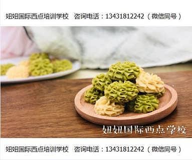深圳惠州面包培训学费多少钱-深圳市布吉妞妞艺术蛋糕设计有限公司