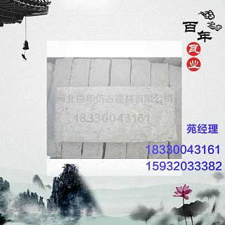 青砖厂-百年青瓦厂-河北青砖青瓦供应商