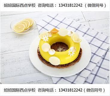 深圳市蛋糕西点培训学校要多少钱-深圳市布吉妞妞艺术蛋糕设计有限公司